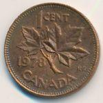 Канада, 1 цент (1978–1979 г.)