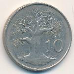 Зимбабве, 10 центов (1980–1999 г.)