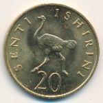 Танзания, 20 сенти (1979 г.)