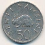Танзания, 50 сенти (1973–1981 г.)