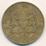 Кения, 10 центов (1969 г.)