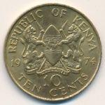 Кения, 10 центов (1974 г.)