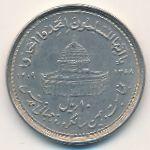 Иран, 10 риалов (1989 г.)
