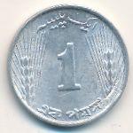 Пакистан, 1 пайса (1968 г.)