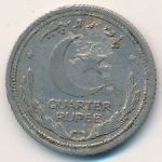 Пакистан, 1/4 рупии (1948 г.)