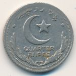 Пакистан, 1/4 рупии (1951 г.)