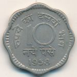 Индия, 10 новых пайс (1958 г.)