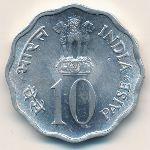 Индия, 10 пайс (1974 г.)