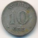 Швеция, 10 эре (1909 г.)