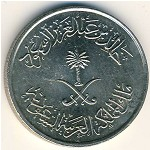 United Kingdom of Saudi Arabia, 10 halala, 1976–1979