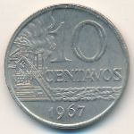 Бразилия, 10 сентаво (1967 г.)