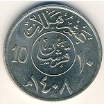 United Kingdom of Saudi Arabia, 10 halala, 1987–2002