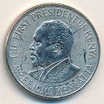 Кения, 1 шиллинг (2005 г.)