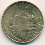Сан-Марино, 200 лир (1994 г.)