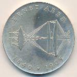 ГДР, 20 марок (1980 г.)