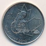 Канада, 25 центов (2007 г.)