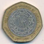 Иордания, 1/2 динара (1997 г.)