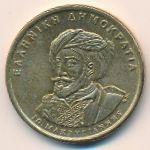 Греция, 50 драхм (1994 г.)
