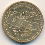 Непал, 1 рупия (2007 г.)