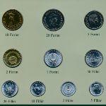 Венгрия, Набор монет (1984 г.)
