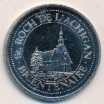 Канада, 1 сувенирный доллар (1987 г.)