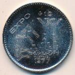 Канада, 1 сувенирный доллар (1977 г.)