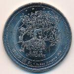 Канада, 1 сувенирный доллар (1983 г.)