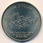 Канада, 1 сувенирный доллар (1985 г.)