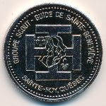 Канада, 2 сувенирных доллара (1985 г.)