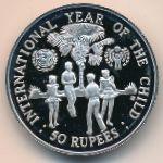 Сейшелы, 50 рупий (1980 г.)