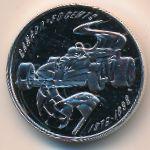 Канада, 50 центов (1998 г.)