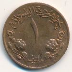 Судан, 1 миллим (1969 г.)
