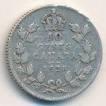 Канада, 10 центов (1928 г.)