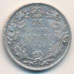 Канада, 25 центов (1936 г.)