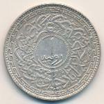 Хайдарабад, 1 рупия (1945 г.)