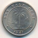 Либерия, 1/2 цента (1941 г.)