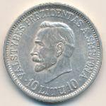 Литва, 10 лит (1938 г.)