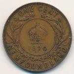 Ньюфаундленд, 1 цент (1920 г.)
