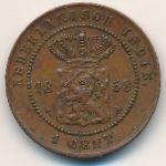 Нидерландская Индия, 1 цент (1858 г.)