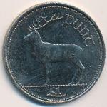 Ирландия, 1 фунт (1990–1995 г.)