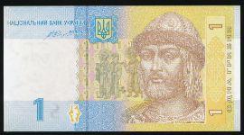 Украина, 1 гривна (2014 г.)