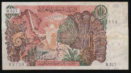 Алжир, 10 динаров (1970 г.)