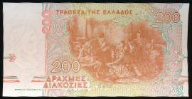 Греция, 200 драхм (1996 г.)