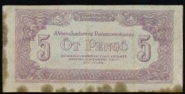 Венгрия, 5 пенгё (1944 г.)