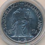Ватикан, 2 лиры (1942 г.)