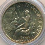 Ватикан, 200 лир (1988 г.)