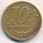 Бразилия, 10 сентаво (1998–2001 г.)