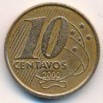 Бразилия, 10 сентаво (1998–2002 г.)