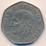 Мексика, 10 песо (1974–1977 г.)