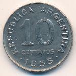Аргентина, 10 сентаво (1955 г.)